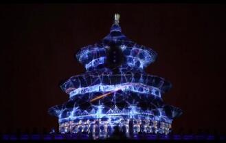 盘锦天坛3D全息楼体灯光投影秀