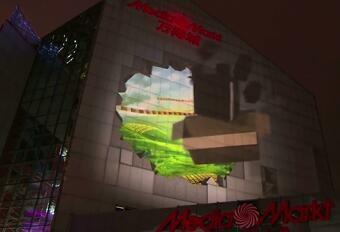 云浮万得城楼体灯光投影秀视频
