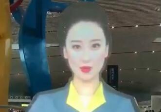 莱芜机场智能互动虚拟讲解员方案