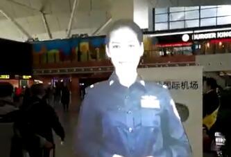 莱芜机场虚拟讲解员投影系统方案