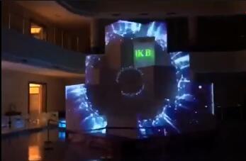 莱芜异型楼体激光3D投影效果视频