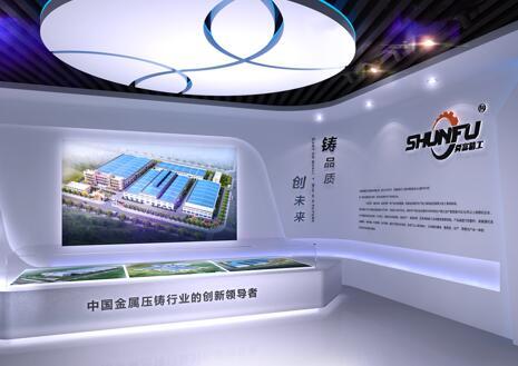 云浮安徽芜湖舜富精工企业数字展厅视频