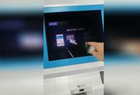 盘锦虚拟投影多媒体软件互动