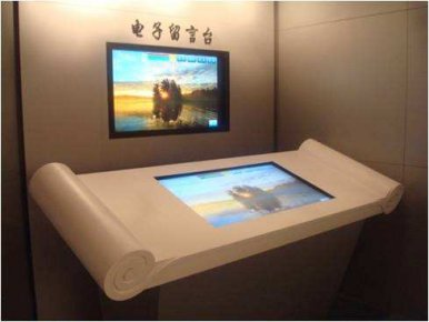博物馆电子互动签名有什么功能