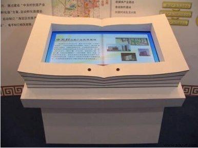 安装一台虚拟翻书价格要多少钱