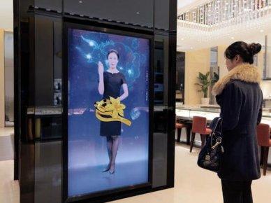 虚拟主持人在企业展厅中有什么好处