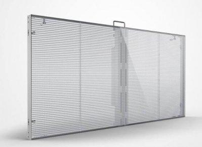 led透明屏幕是完全透明的吗?