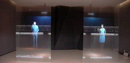 全息幻影成像膜的原理及应用