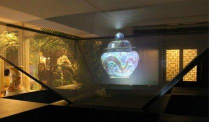 什么是360度幻影成像系统?