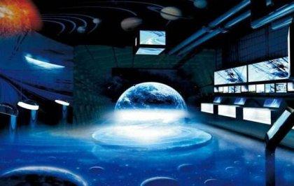 什么是真正的全息投影影像?