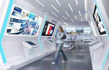 商业展厅设计公司怎么制作方案?