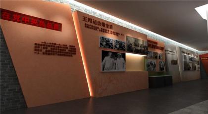 纪念馆设计风格规范