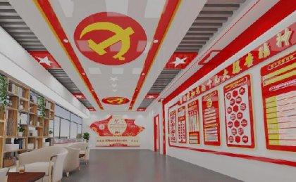 党建展厅设计怎么设计得更好