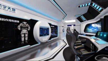 多媒体互动展示技术与展厅设计
