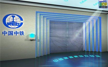 中铁隧道科技馆设计方案