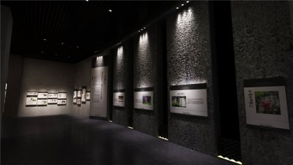 博物馆策展设计方案展示