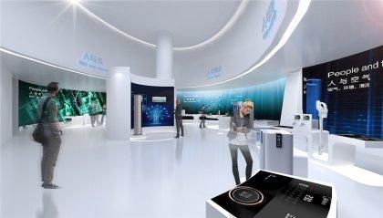 科技互动体验馆展览