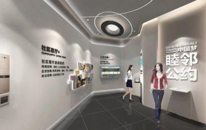 多媒体互动体验式展厅介绍