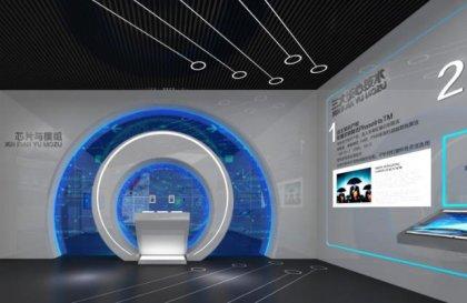 教育智能展览展厅设计