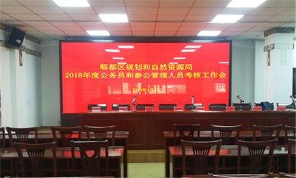 led大屏拼接技术方案