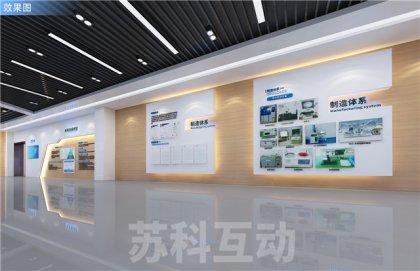 蚌埠企业展示厅设计哪家好