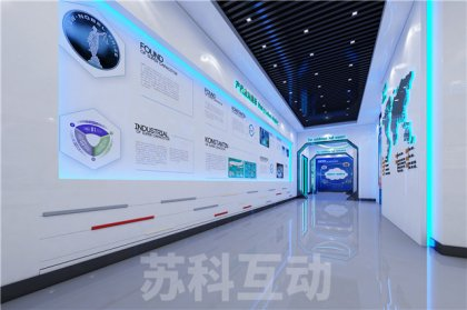 淮北数字展厅设计哪家好