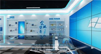 淮南公司展厅设计哪家好