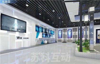 芜湖多媒体展厅设计哪家好