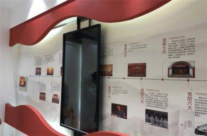 滁州展厅感应滑轨屏幕