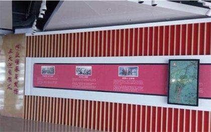 淮安展厅互动滑轨显示屏