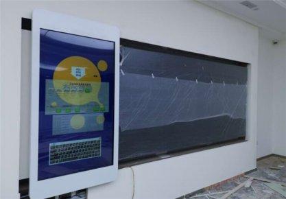 宿州展厅感应滑轨屏幕