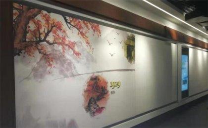 芜湖展厅互动滑轨显示屏