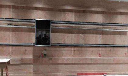 马鞍山电动移动滑轨屏