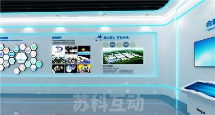 淮北展厅多媒体中控系统方案