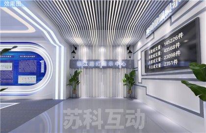 滁州多媒体会议室方案