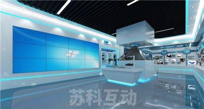 台州多媒体会议室方案