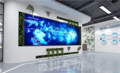 扬州智能会议室中控系统方案