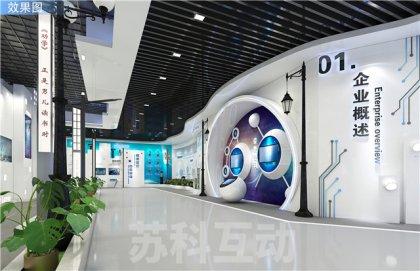 南京多媒体中控系统软件开发