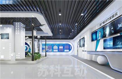 台州多媒体硬件设备