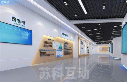 南京多媒体硬件设备