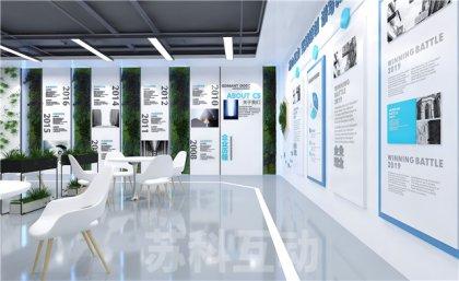 黄山多媒体中控系统软件开发