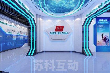 上海墙面互动感应设计