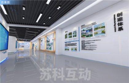 上海互动投影墙价格