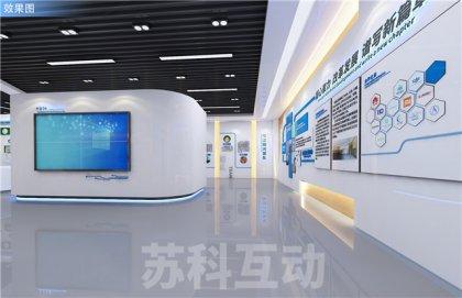 徐州墙面互动感应设计
