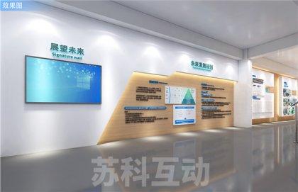 杭州互动墙面投影
