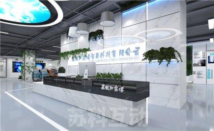 衢州地形沙盘模型制作