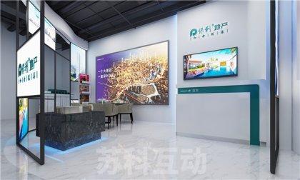 杭州立体沙盘模型制作