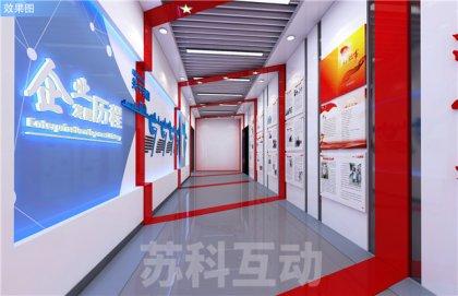 淮南工业沙盘模型制作