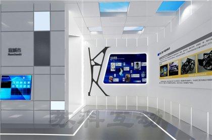 安庆多媒体企业展厅展示设计