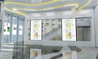 平湖多媒体企业展厅展示设计